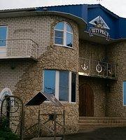 Shturval Cafe