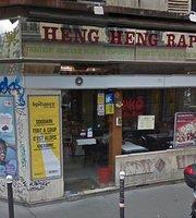 Heng Heng Rapide