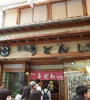 Shinagawateuchi Udon