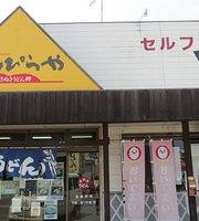 Kompiraya, Kawahigashi