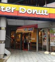 Mister Donut Matsumoto