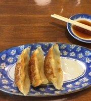 Jin's Restaurant