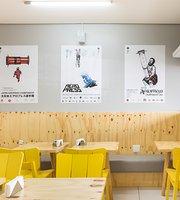 Yami Cafe