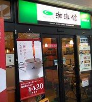 Coffee-Kan Amagasaki Shioe