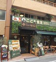 Pasera Coffee Minami Ikebukuro