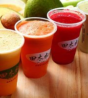 Tmwt Juice Bar