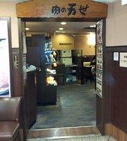 Meat Mansei Shinjuku West Entrance