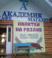 Cafe Akademik