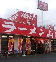 Ramen Yamaokaya, Narita