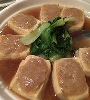 Rossmoyne Chinese Resturant