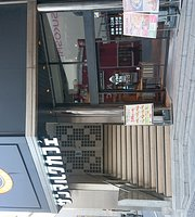 St-Marc Cafe Chiba Ekimae