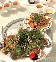 Pioneer Seafood Restaurant