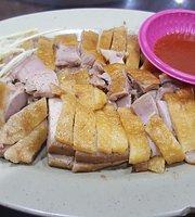 Miao Kou Duck Rice