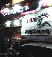 Chi King