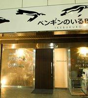 Pengin Bar Ikebukuro