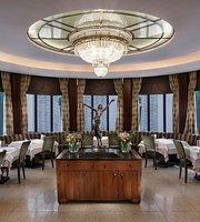 La Rotonde Restaurant