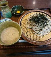 Sennobo, Enshu Morimachi PA Inbound Line