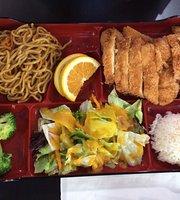 Oishii Bento