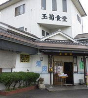 Tamakiku Shokudo