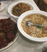 BaoLong Restaurant