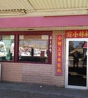 Lam's Chinese Restaurant