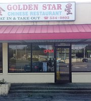 Golden Star Chinese Restaurant