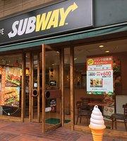 Subway Sea Mall Shimonoseki