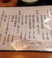 Nihonkai Shoya Higashiwashinomiya