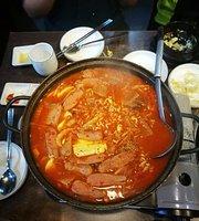 Nak Won Korean BBQ Restaurant, Ampang