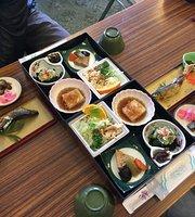 Washoku Dokoro Wa Gourmet Ichinoseki
