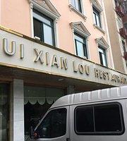 Zhen Xian Lou