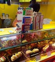 Jin Dan Bao Jiang Japanese Omelet