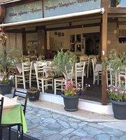 Ena & Ena Taverna