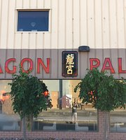 ‪Dragon Palace Restaurant‬