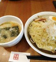 Mannen Shinsaibashi