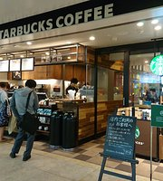 Starbucks Coffee Granduo Kamata