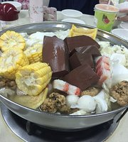 Qing Xiang Hot Pot