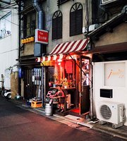 Pigalle Tokyo