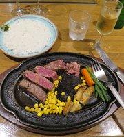 Steak House Sawa