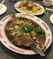 Victoria Seafood Restaurant
