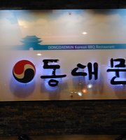 Dongdaemun Korean BBQ