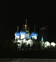 Ресторан при гостинице Кортъярд Марриотт Казань Кремль