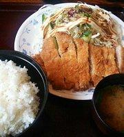 Restaurant Fujikanko