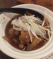 Atsu Atsu Atsunabe Dumplings-Ya