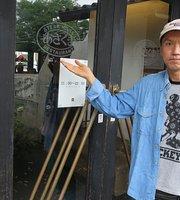 Stake House Asakuma Hamamatsuten