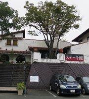 Stake House Shikatani Garden