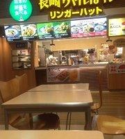 Ringer Hut Aeon Mall Hiroshima Gion