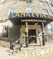 Amazonka Restaurant