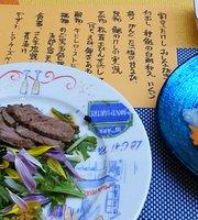 Culinary Arts Takeshi