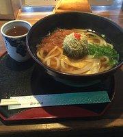 Cafe Kashiwa